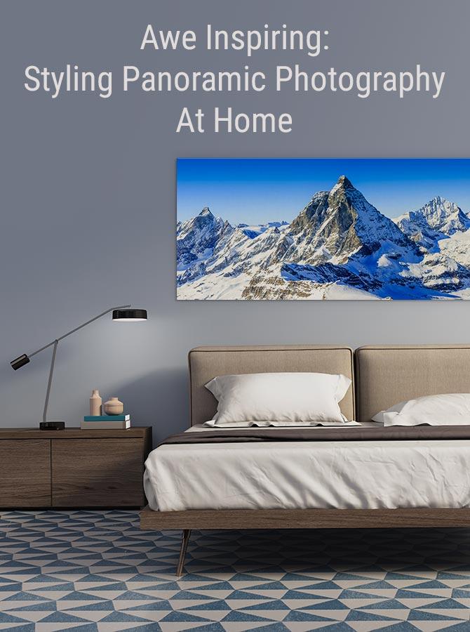 敬畏鼓舞:在家造型全景摄影